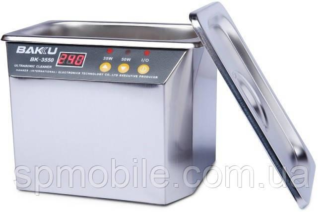 Ультразвуковая ванна BAKU BK3550 в металлическом корпусе (двухрежимная 30W/50W, 0.7L)