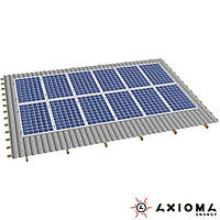 AXIOMA energy Система кріплень на 12 панелей паралельно даху, алюміній 6005 Т6 і оцинкована сталь, AXIOMA energy