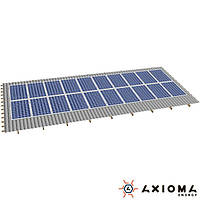 AXIOMA energy Система кріплень на 30 панелей паралельно даху, алюміній 6005 Т6 і оцинкована сталь, AXIOMA energy