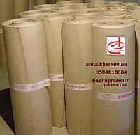 Подпергамент листовой,  небольшие рулоны, листы 240х300, 420х600мм, фото 1