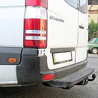 Фаркоп на Mercedes Sprinter (с 2006--) под подножку. Мерседес Спринтер