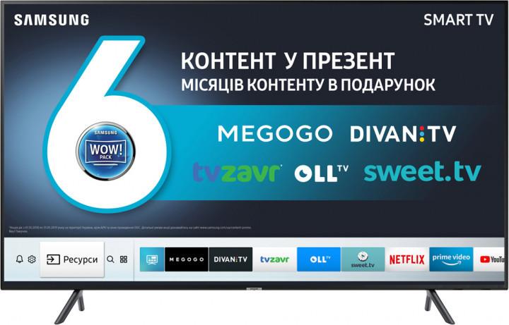 Телевизор Samsung UE55NU7120UXUA