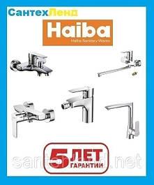 Haiba Columbia