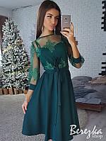 Платье с пышной юбочкой, фото 1