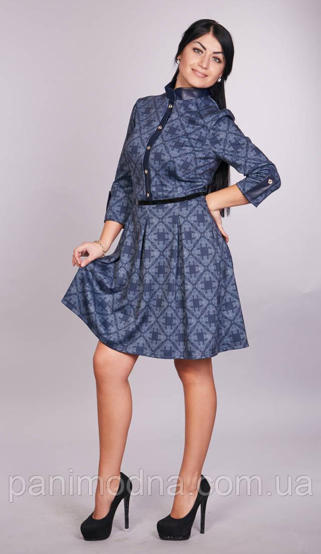 432af3032ad Модное молодежное платье Фея (синее с геометрическим узором)  от ...