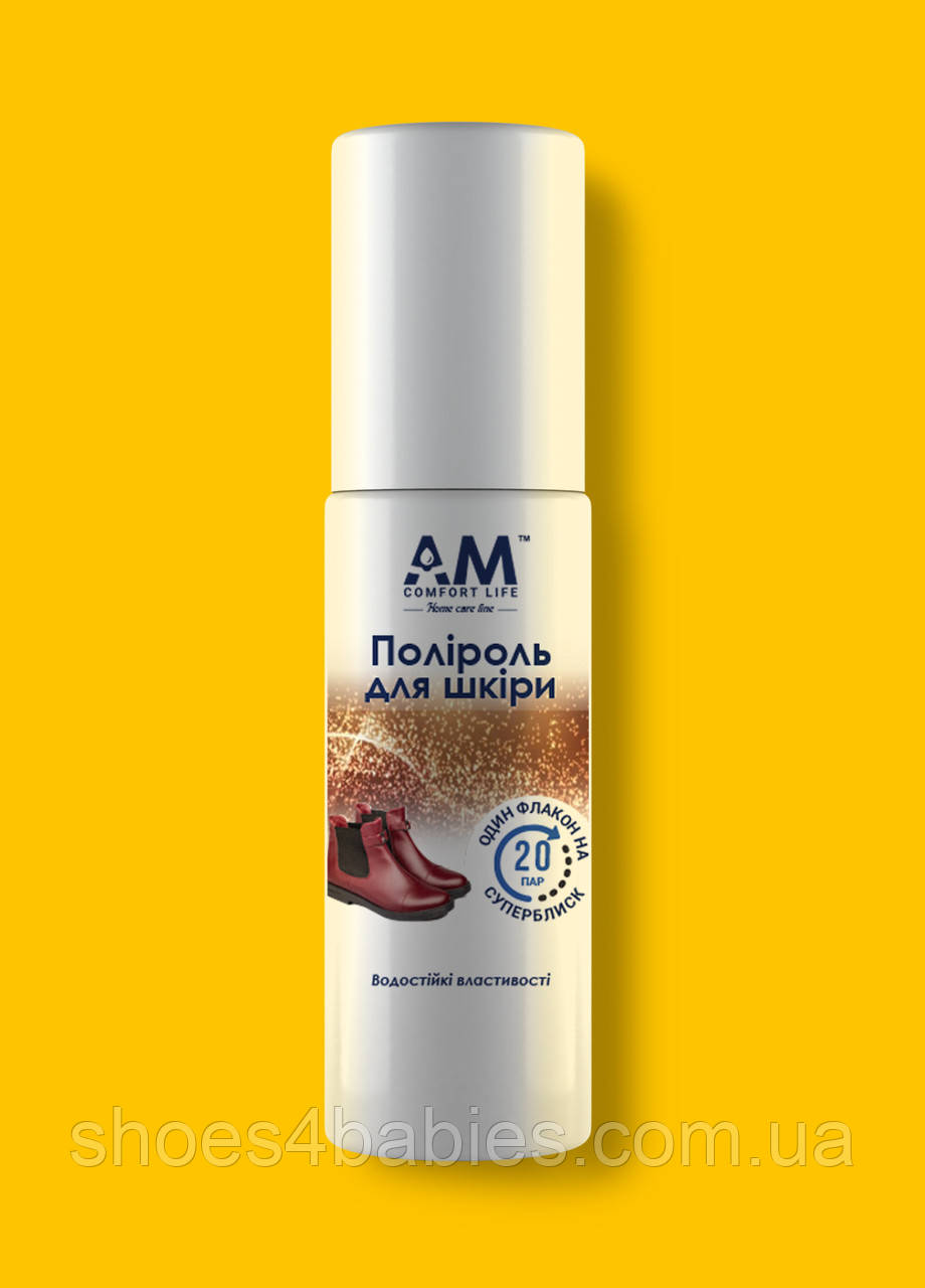 Водоотталкивающая пропитка для гладкой кожи. Беcцветный блеск
