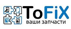 ToFix - Запчасти и комплектующие к гаджетам