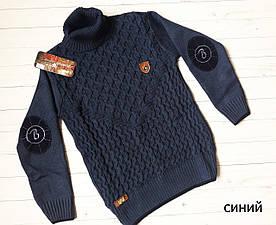 Тёплый свитер для мальчиков со стоичкой