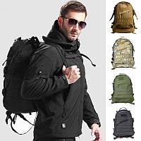 Тактический рюкзак 40 Л военный