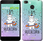 "Чехол на Xiaomi Redmi 4X I'm hulacorn ""3976c-778-2911"""