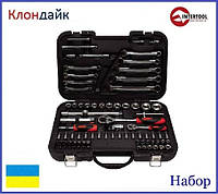 Набор Intertool ET-6082