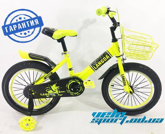 """Детский велосипед Langda 16"""""""