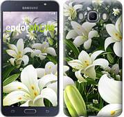 """Чехол на Samsung Galaxy J7 (2016) J710F Белые лилии """"2686c-263-2911"""""""