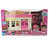 Дом L.O.L. Ice Cream Shop