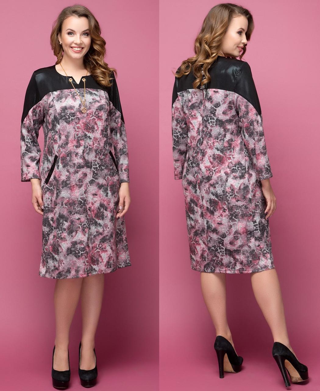 Теплое платье ангора больших размеров трикотажное демисезонное деловое офисноепрямое, батал