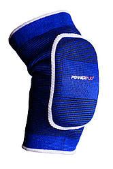 Налокотник спортивный PowerPlay 4105 (1шт) синий S/M