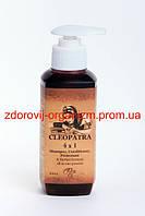 Шампунь 4 в 1 beCleopatra Очищает, укрепляет, восстанавливает волосы от самых корней и придает им супер блеск