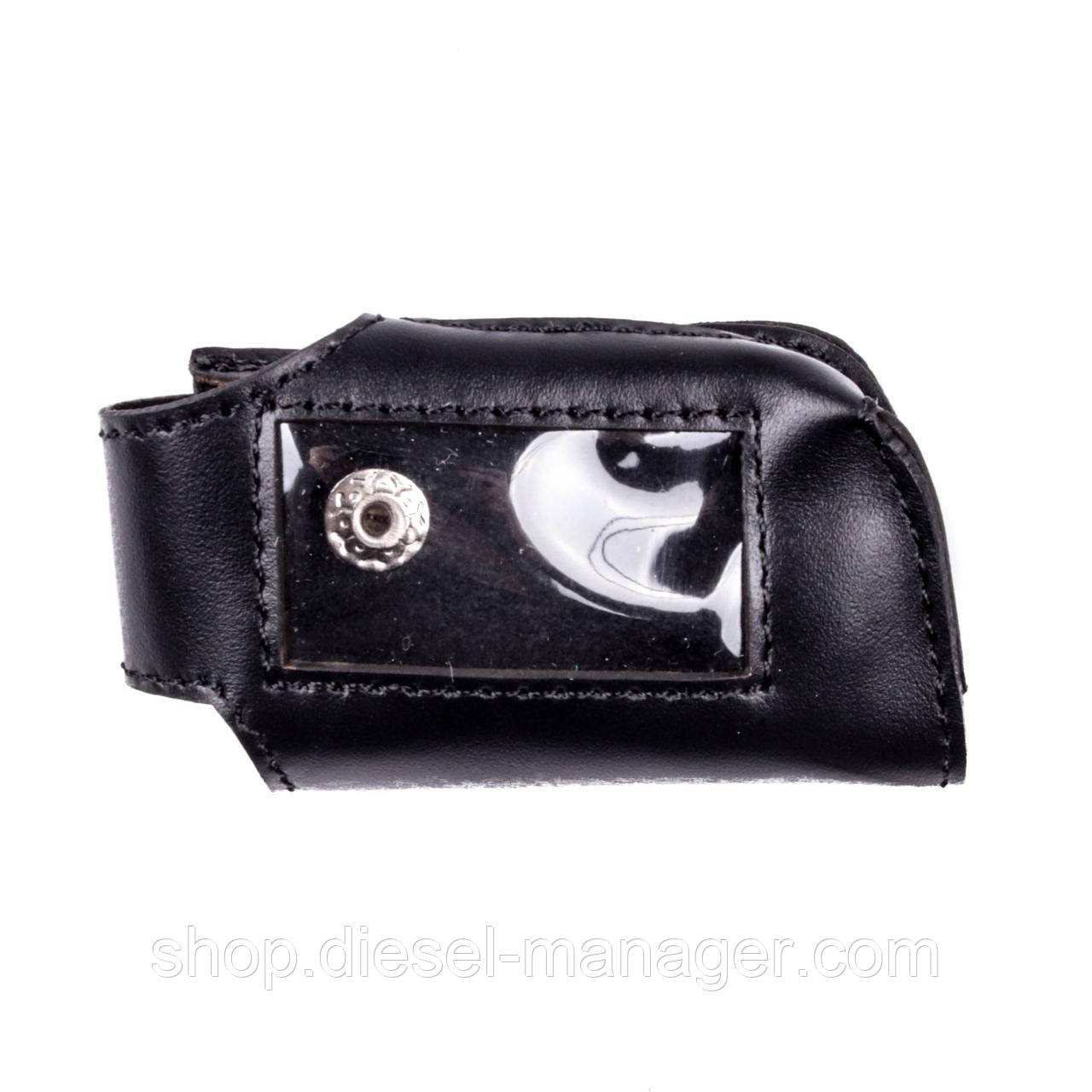 Чехол Valenta для брелока Starline A63/ A93 кожаный Черный (РК671)