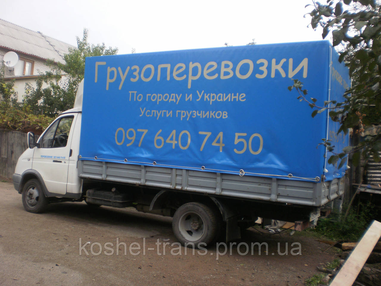 Вывоз строймусора Киев, недорого.
