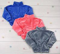Пушистая детская куртка. Теплая кофта без капюшона. Детская кофта на молнии.