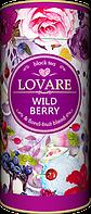"Чай ТМ ""Lovare"" «Дикая ягода»"