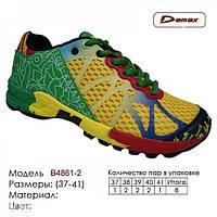Кроссовки Veer Demax женские сетка размеры 36-41