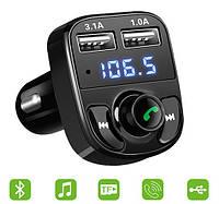 Модулятор FM радіо+гучний звязок+USB+Bluetooth 4.0, фото 1