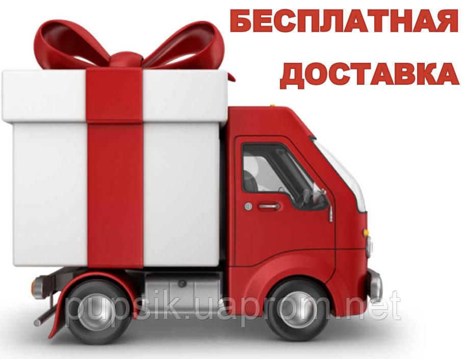0ea052bf1bce0 Бесплатная доставка на детские коляски, цена 400 грн., заказать в Днепре —  Prom.ua (ID#841331447)