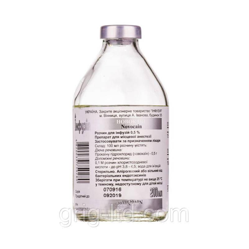 Новокаин 0,5% 200мл
