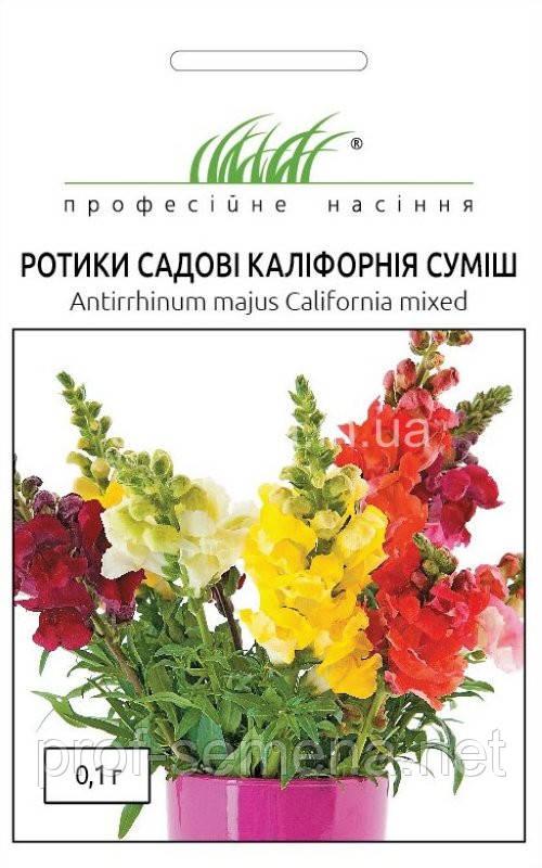 Ротики (Львиный зев) садові Каліфорнія суміш 0,1 г