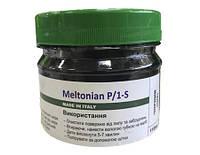 Крем обувной Meltonian P/1 S - Крем для окончательной отделки обуви (сильный блеск)