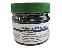 Крем обувной Meltonian P/1 Opaco  - Крем для окончательной отделки обуви (матовый эффект)