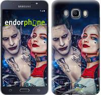 """Чехол на Samsung Galaxy J7 (2016) J710F Джокер и Харли Квинн """"3802c-263-2911"""""""