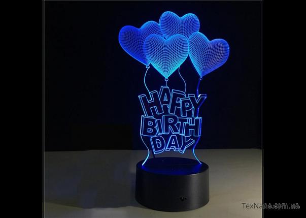 """Идеальный подарок на День Рождения 3D LED светильник 1115 """"Happy Birth day"""", фото 2"""