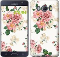 """Чехол на Samsung Galaxy J5 (2016) J510H цветочные обои v1 """"2293c-264-2911"""""""