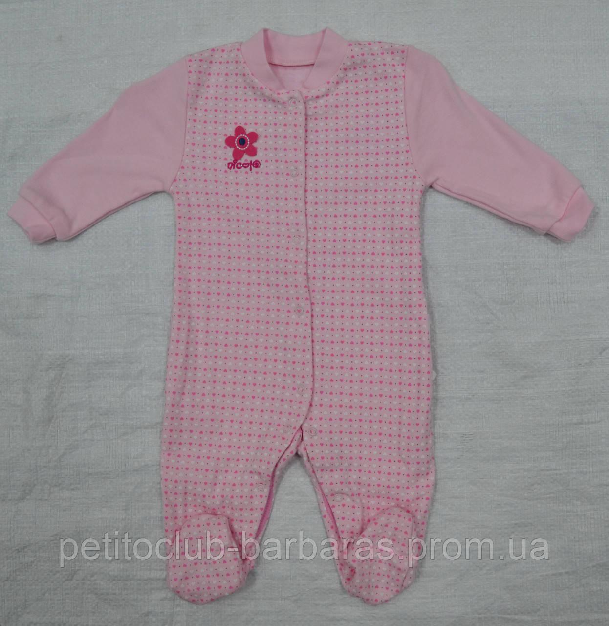 Человечек хлопковый Сердечки розовый (Nicol, Польша)