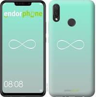 "Чехол на Huawei P Smart Plus Знак бесконечности ""3204u-1555-2911"""