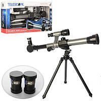 Детский обучающий набор - телескоп 41 см, штатив, увеличение в 20,30,40 раз, компас,C2132