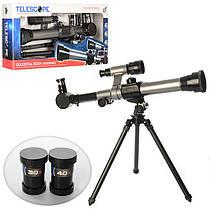 Дитячий навчальний набір - телескоп 41 см, штатив, збільшення в 20,30,40 раз, компас, C2132