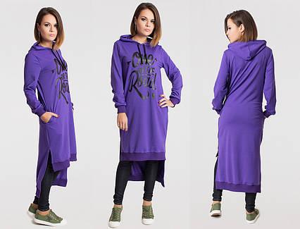 """Стильное длинное платье-туника до больших размеров 2-672 """"One FOR THE Road"""" в расцветках"""