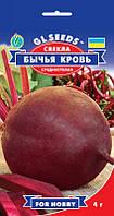 Свекла столовая Бычья Кровь среднеспелая продуктивная мякоть без кольцеватости плотная сочная, упаковка 3 г