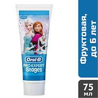 Зубная паста детская Oral-B Stages (до 6 лет) фруктовая Холодное сердце, 75 мл