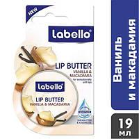 Масло для губ Labello Ваниль и макадамия, 19 мл
