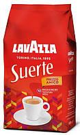 Кофе зерновой Lavazza Suerte, 1 кг