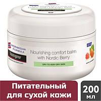 Крем для тела Neutrogena Скандинавские ягоды для сухой кожи, 200 мл