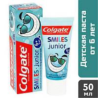 Зубная паста детская Colgate Smiles от 6 лет, 50 мл