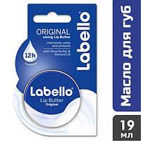 Масло для губ Labello Original, 19 мл