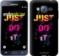 "Чехол на Samsung Galaxy J3 Duos (2016) J320H Just Do It ""2725c-265-2911"""