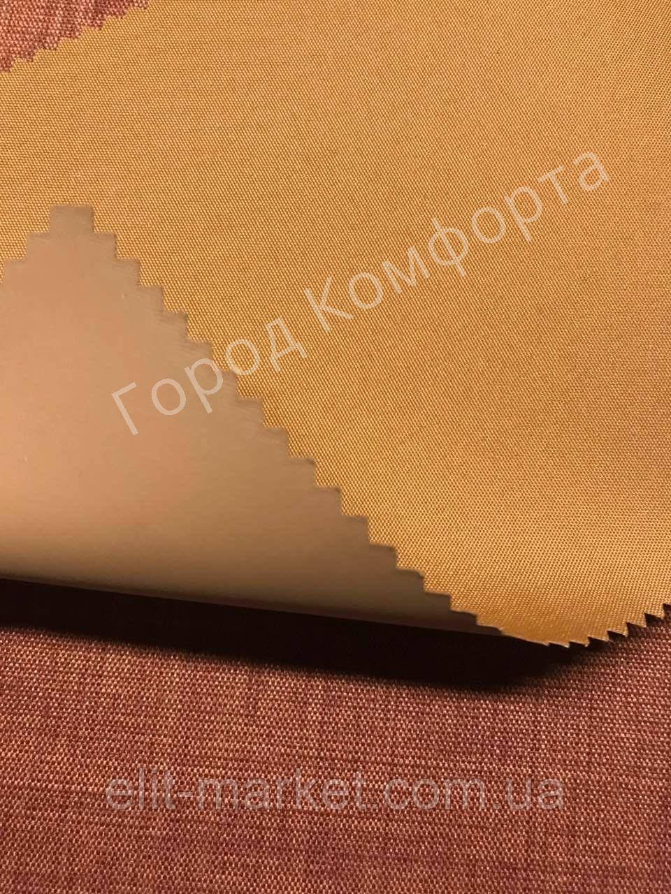 Рулонная штора Блэкаут коричнево-рыжый