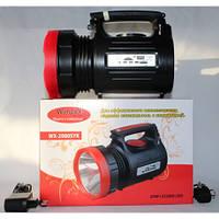 Мощный Светодиодный Фонарь с FM Wimpex WX-2980 20W